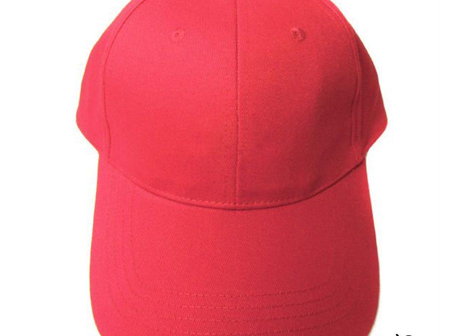 Pabrik Topi   Pusat industri Topi Terpercaya Harga Bersaing